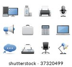 business and office icons | Shutterstock .eps vector #37320499