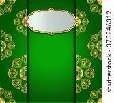 vector vintage border frame... | Shutterstock .eps vector #373246312