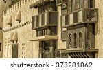 the warm exterior of a... | Shutterstock . vector #373281862