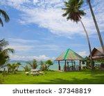 summer holidays | Shutterstock . vector #37348819