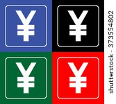 yen sign icon colorful set...