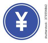 japanese yen blue round...