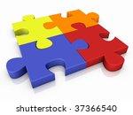 puzzle   Shutterstock . vector #37366540