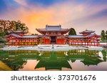 Kyoto  Japan At Byodoin.