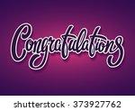 congratulations lettering text | Shutterstock .eps vector #373927762
