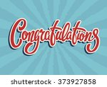 congratulations lettering text   Shutterstock .eps vector #373927858