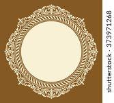 vector vintage border logo... | Shutterstock .eps vector #373971268