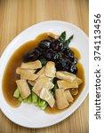 stir fry vegetable | Shutterstock . vector #374113456