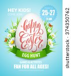 easter egg hunt  poster. vector ... | Shutterstock .eps vector #374350762