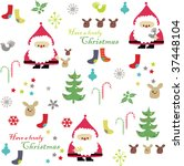 vector   christmas card with... | Shutterstock .eps vector #37448104