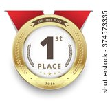 gold medal for first place.... | Shutterstock .eps vector #374573335