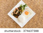 fried herb sea food | Shutterstock . vector #374637388