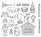 russian style collection for...   Shutterstock .eps vector #374759536