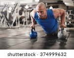 bodybuilder working out and... | Shutterstock . vector #374999632