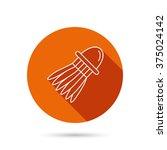 shuttlecock icon. badminton...   Shutterstock .eps vector #375024142