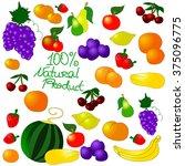 children's summer pattern with...   Shutterstock .eps vector #375096775