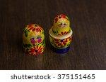 matryoshka  a russian wooden... | Shutterstock . vector #375151465