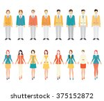 set of business people isolated ... | Shutterstock .eps vector #375152872