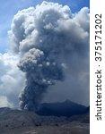 mt. bromo volcano  actively ...   Shutterstock . vector #375171202