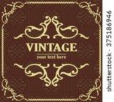 vector vintage background  | Shutterstock .eps vector #375186946