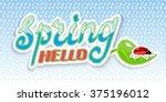 """hand lettering """"spring hello""""....   Shutterstock .eps vector #375196012"""
