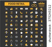 food  drinks  grocery icons  | Shutterstock .eps vector #375245212
