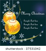 decorative blue christmas card | Shutterstock .eps vector #37531042