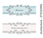 vintage paper cut banners with... | Shutterstock .eps vector #375333982