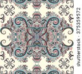Boho Style  Ornament  Texture....