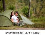 a couple using a computer... | Shutterstock . vector #37544389