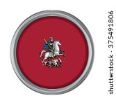 3d button flag of moscow...   Shutterstock .eps vector #375491806