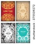vector set line thai graphic... | Shutterstock .eps vector #375539272