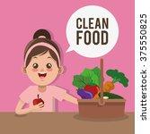 clean food design    Shutterstock .eps vector #375550825