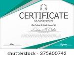 modern certificate or diploma... | Shutterstock .eps vector #375600742