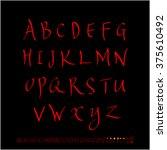 alphabet   number   handwriting ... | Shutterstock .eps vector #375610492