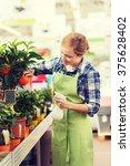 people  gardening and... | Shutterstock . vector #375628402