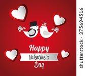 love card design  | Shutterstock .eps vector #375694516