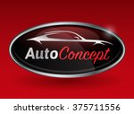 concept automotive logo design... | Shutterstock .eps vector #375711556