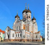 Small photo of Alexander Nevsky Cathedral in the Tallinn Old Town, Estonia