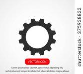 gear icon   Shutterstock .eps vector #375928822