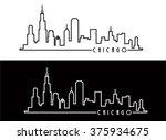 Chicago Skyline Contemporary