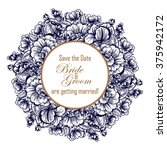 romantic invitation. wedding ... | Shutterstock . vector #375942172