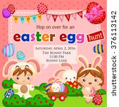happy easter invitation | Shutterstock .eps vector #376113142