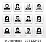 people face set on white square ... | Shutterstock .eps vector #376122496
