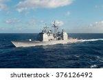 2015_02_13 Pacific Ocean   Feb...