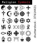 religion symbols | Shutterstock .eps vector #37614421