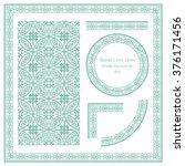 vintage frame pattern set 091... | Shutterstock .eps vector #376171456