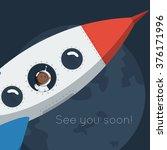 little funny astronaut floating ... | Shutterstock .eps vector #376171996