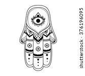 ornament card with hamsa.... | Shutterstock .eps vector #376196095