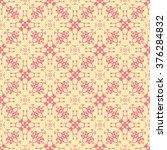 tints of banana mania pattern ... | Shutterstock .eps vector #376284832